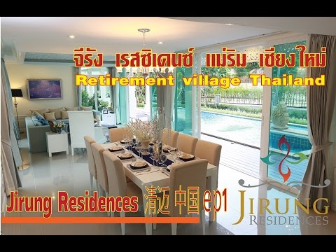 Jirung Residences The first holistic health Community in Thailand  Chinese 01