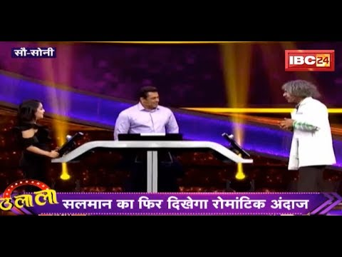 Dus Ka Dum 3: Salman Khan's FUNNY MOMENTS...