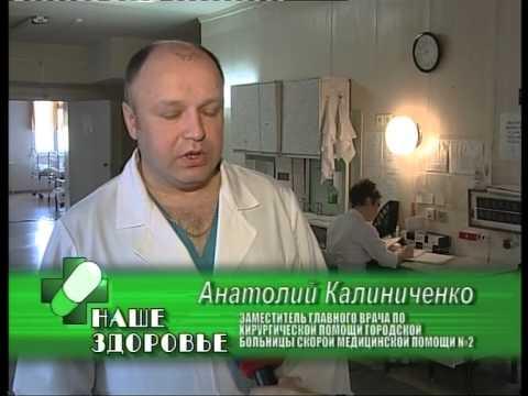 Диета при гастроэзофагеальной рефлюксной болезни