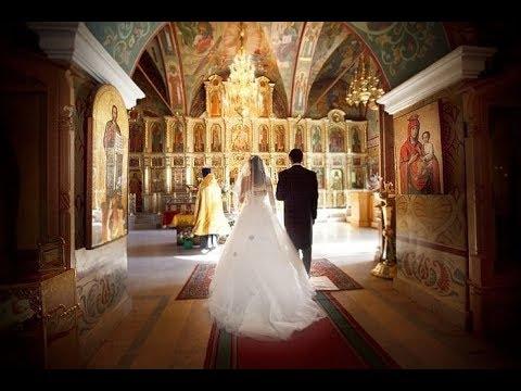 Вся правда о венчании  и развенчивании