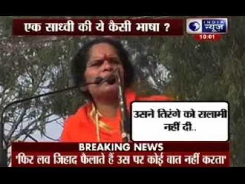 sadhvi prachi speech