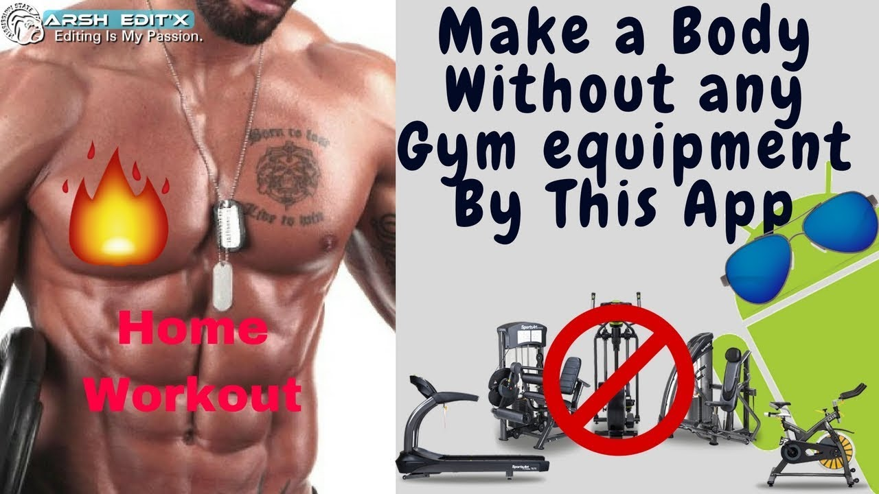 Best Gym App | Home Workout - No Equipment | 2018 | ATP | Hindi |