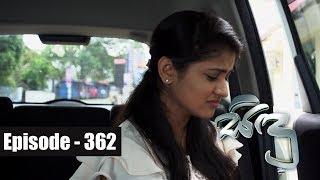 Sidu | Episode  362  26th  December 2017 Thumbnail