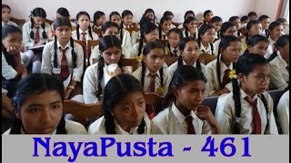 Students given corporal punishment   Temple surroundings cleaned   NayaPusta - 461