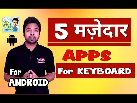 Top 5 Best Android Keyboard Apps | top keyboard apps for android | Hindi