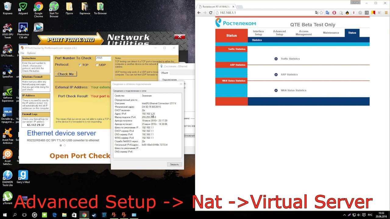 Виртуальный сервер на роутере ростелеком файловый платный хостинг