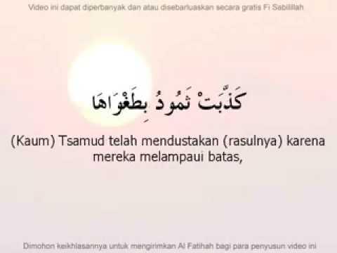 Surah Asy Syams dan terjemahan.