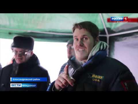 Известный блогер Андрей Трофимов встретился с александровскими активистами