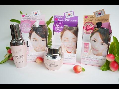 Nami Beauty Secret White Series ครีมนามิผิวขาว ฮันมาจิ เทรนด์เกาหลี ราคาเบา ๆ ค่ะ
