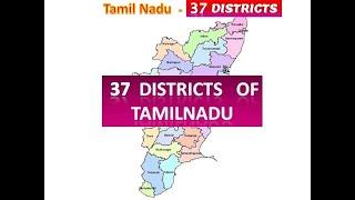 Districts  in Tamilnadu