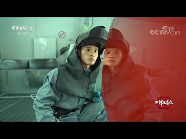 《瞬间中国》 20210613 蒋应成| CCTV