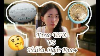 【Foreo UFO】VS【Talika Light Duo+】|大家都係光|比較分析