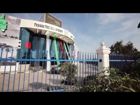 Fujairah Freezone Commercial