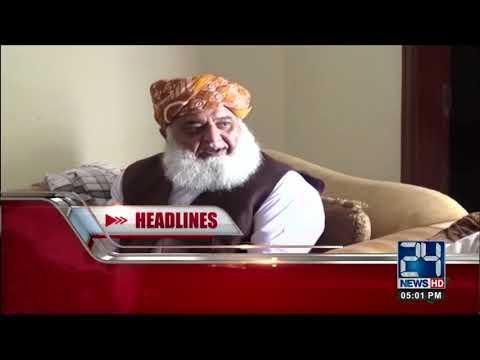 News Headlines | 5:00 PM | 20 March 2018 | 24 News HD