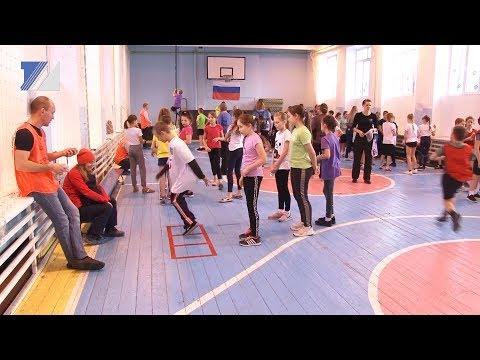 Школьники поучаствовали в спортивных состязаниях «Муравейник»