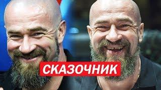 СКАЗОЧНИК БАДЮК СЕРГЕЙ /РАЗОБЛАЧЕНИЕ БАДЮКА / РЕАЛЬНЫЕ БОИ