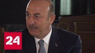 Турция может потребовать расследования убийства Хашогги под эгидой ООН - Россия 24