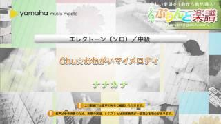 使用した楽譜はコチラ http://www.print-gakufu.com/score/detail/55261...