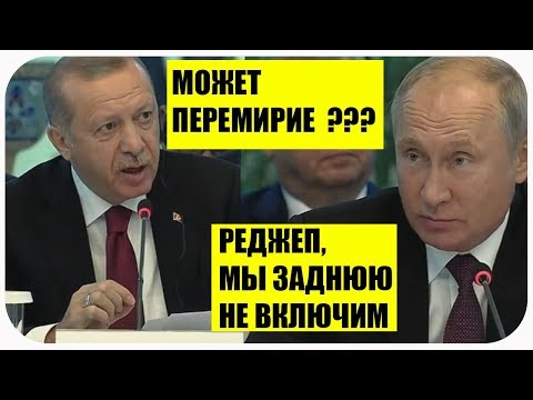 ПУТИН РАСКУСИЛ ПЛАН