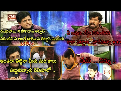 Posani Sensational Comments when Asked ABout Chiru @ Ali At Alitho saradaga Set : posani reactions
