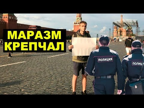 Задержали активиста за