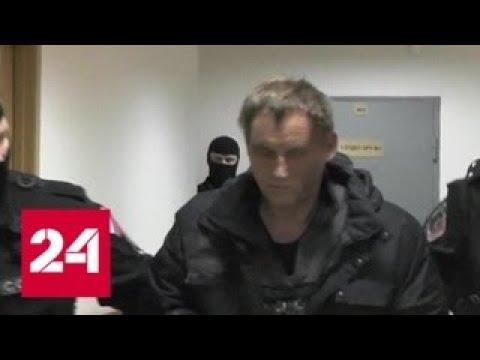 Дело о вооруженном нападении на полицейских в Петербурге вернули в суд - Россия 24