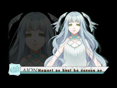 ♪ [Umineko] ♪ - Nemuri No Kuni - Aions Song