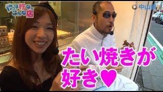 桃川祐子とゲーハーXのぶらぶら動画、第二弾は横浜線沿線。相模原から横...