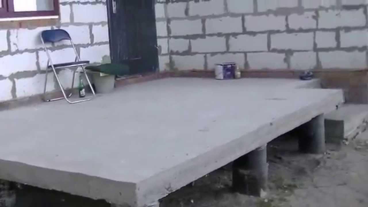 террасы из бетона