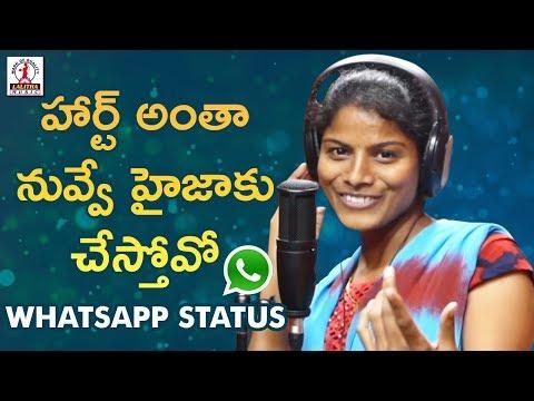 Best Telangana DJ WhatsApp Status Video | Bava Nee Chuputho DJ Song | Lalitha Audios And Videos