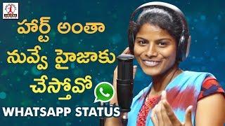 Gambar cover Best Telangana DJ WhatsApp Status Video | Bava Nee Chuputho DJ Song | Lalitha Audios And Videos