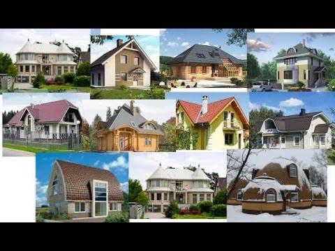 Устройство крыши дома: