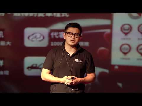 TC Demo Show 5.0 - 發表團隊  IGcar