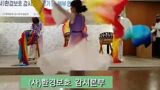 ?예술치유♡소리북테라피/복조리국악예술단 창작