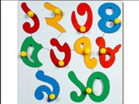 Bangla number counting - YouTube