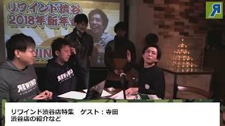 ヨーヨー情報番組「リワインドTV」 http://yoyorewind.com/jp/video/rew...