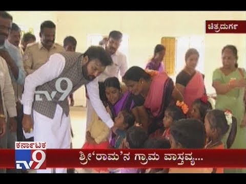 BJP MLA Sriramulu Village Stay At Molakalmuru, Talks Of Issues Plaguing Dalits