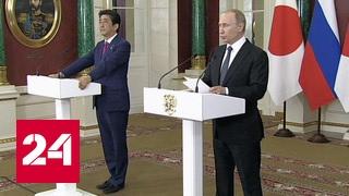 Россия поможет Японии восстановить аварийную АЭС