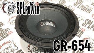AZ-13 SPL Power GR-654 обзор и прослушка в стенде