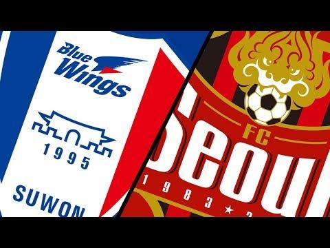 L'affiche de la semaine 06 : Suwon Samsung Bluewings  FC Seoul