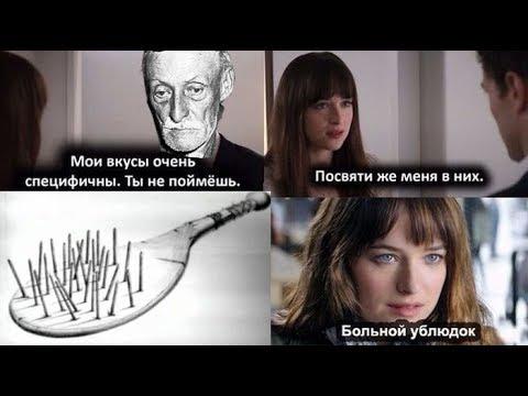 izvrasheniya-slabonervnim-ne-smotret-paren-sluchayno-konchil-zreloy-zhenshine-v-kisku