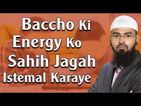 baccho-ki-energy-ko-sahih-jagah-istemal-karaye-by-adv.-faiz-syed