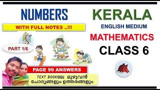 Download NUMBERS CLASS 6 MATHS CHAPTER 6 SCERT KERALA SYLLABUS ENGLISH MEDIUM UNIT 6 PART 1/6