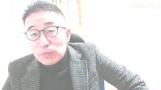 시사토크 긴급 헌정방송 # 419