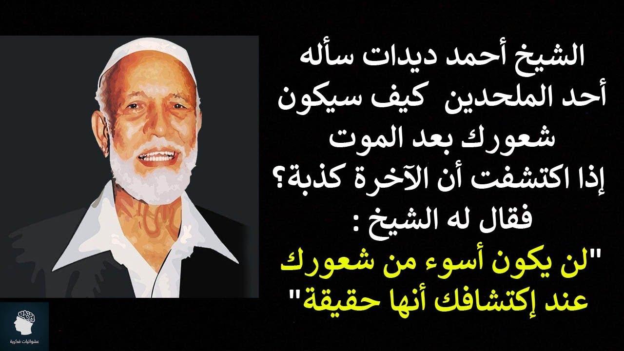 اقوى الردود المحرجة في التاريخ   ردود نارية عجز الطرف الاخر عن ردها ..!!