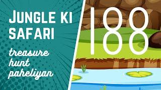 🕵️  Jungle ki safari ki Majedar Paheli in Hindi | Trasure Hunt Paheliyan #3 | Dabung Girl