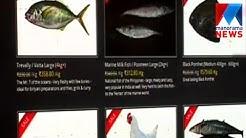 Online fish trading-Fresh To Home | Manorama News