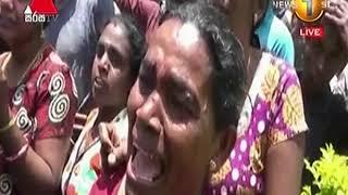 News 1st: Prime Time Sinhala News - 7 PM | (28-08-2018) Thumbnail