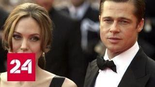Адвокат подтвердил развод Джоли и Питта