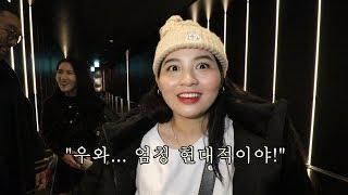 한국에서 가장 높은 롯…